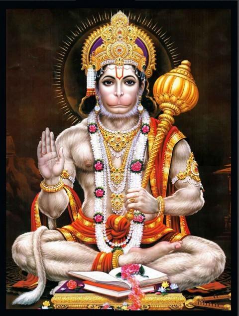 Hanuman Full HD Wallpaper For Mobile Phone