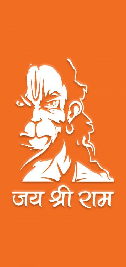 Jai Shree Ram Hanuman Wallpaper Hd Download