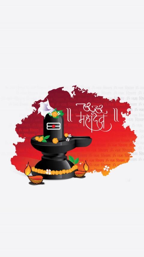 Mahadev Shivling Wallpaper For Phone Download
