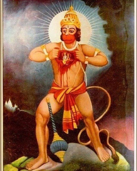 Ram On Chest Hanuman Images Download