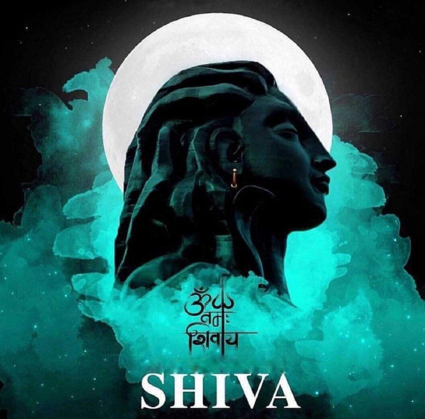 Shiva Photo Images Download