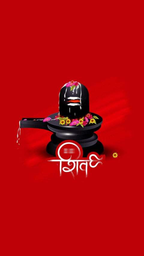 Shivling Red Color Wallpapers Downlaod