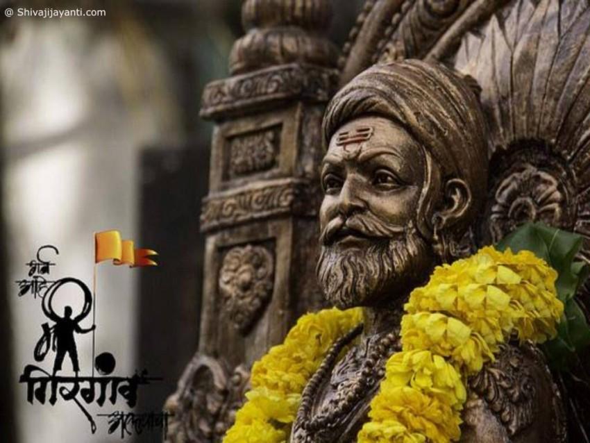 Sitting Chhatrapati Shiva Ji Maharaj Full Hd Wallpaper